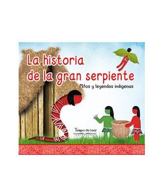 la-historia-de-la-gran-serpiente-22222